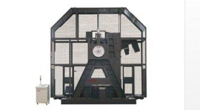 金属摆锤冲击试验机(ZBC5404)