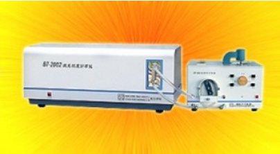 BT-2002激光粒度分布仪