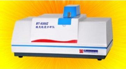 BT-9300Z智能激光粒度分析仪