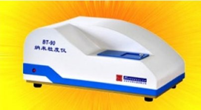 BT-90纳米激光粒度仪