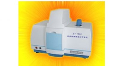 BT-1800动态图像颗粒分析系统