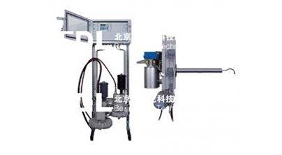 SCS-900PM型烟气颗粒物排放连续监测系统(低浓度抽取式)