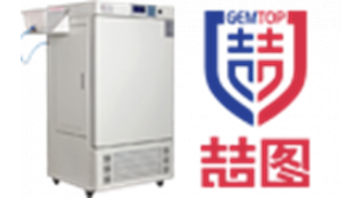 ZRQ-150人工气候培养箱