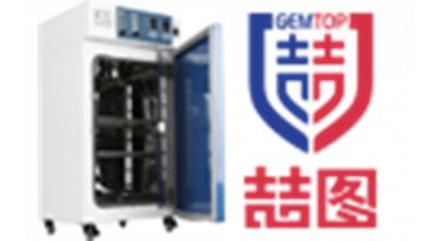 ZCP-80W(IR)红外水套式二氧化碳培养箱