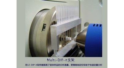 DART实时直接分析质谱离子源