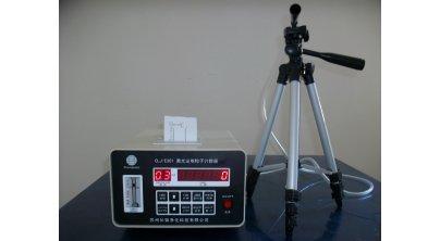 CLJ-E301激光尘埃粒子计数器