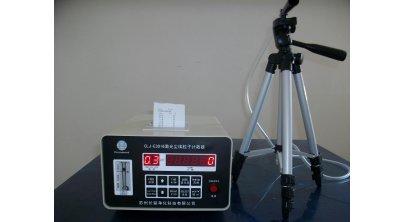 CLJ-E3016-激光尘埃粒子计数器