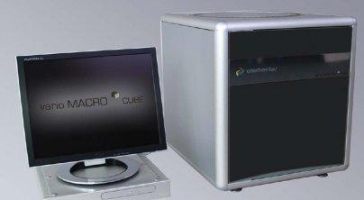 vario MACRO cube常量元素分析仪